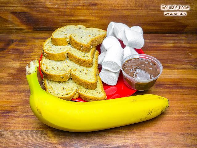 Банан с шоколадной пастой