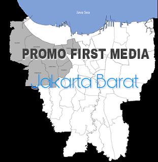 First media info