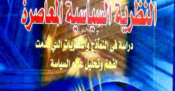 كتاب الخلطه الجامعيه pdf