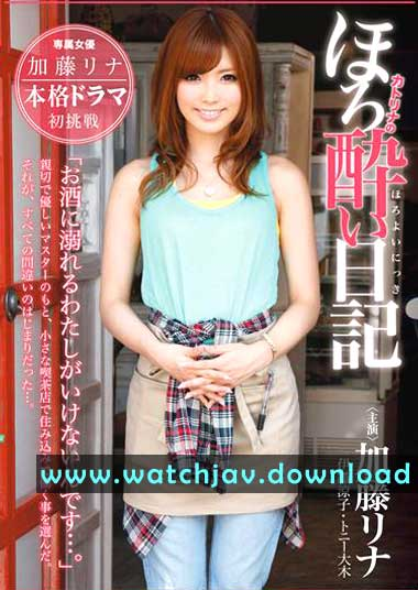 JAV Film With Sub Rina Kato ABS-045_www.watchJAV.download