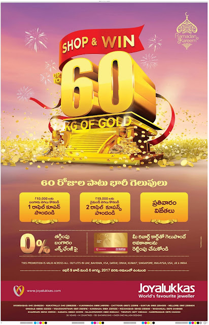 joyalukkas shop and win  60 days 60 kgs offers