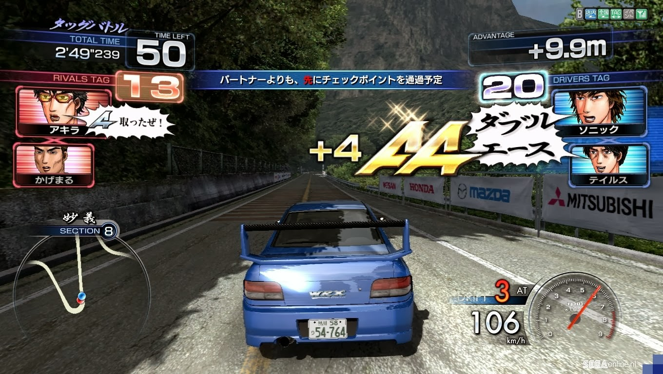 Initial d video games