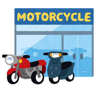 building_motorcycle%255B1%255D.png
