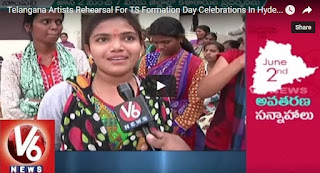 Telangana Artists Rehearsal For TS Formation Day Celebrations In Hyderab...