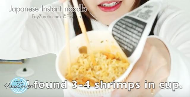 Japanese Instant Noodles บะหมี่กึ่งสำเร็จรูปญี่ปุ่น-10