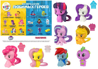 Better Images of Cutie Mark Crew Happy Meal Toys Available