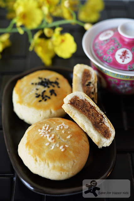 buttery flaky 611 tau sar piah mung bean pastry
