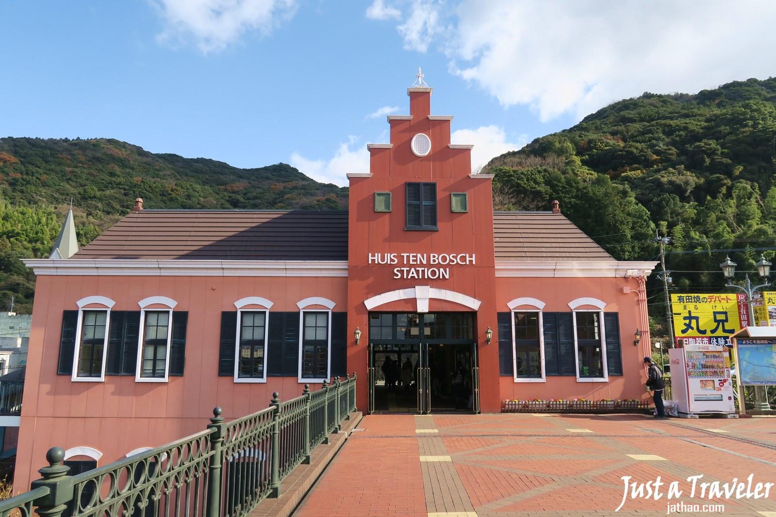 九州-長崎-景點-推薦-豪斯登堡-JR-交通-火車-行程-旅遊-自由行-Kyushu-Huis Ten Bosch-Travel-Japan