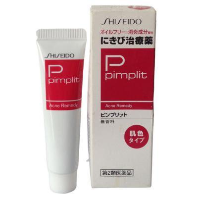 Kem trị mụn shiseido pimplit nhật bản