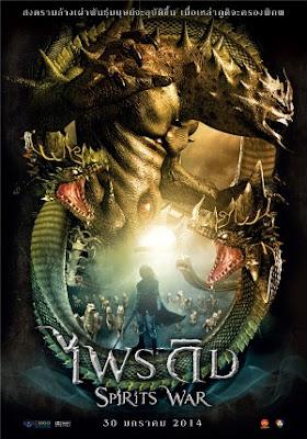 Spirits War (2014) ရုပ္သံ/အၾကည္