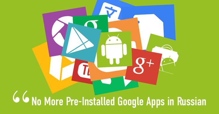 preinstalled-google-apps