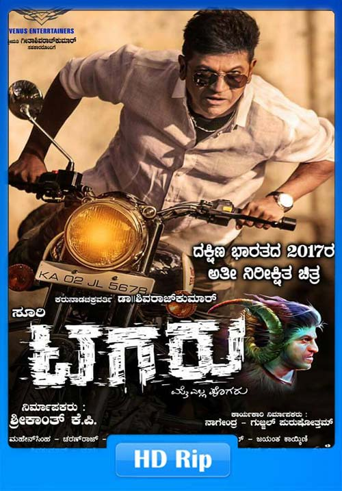 Tagaru 2018 720p UNCUT HDRip ESubs Dual Audio Hindi x264 | 480p 300MB | 100MB HEVC Poster