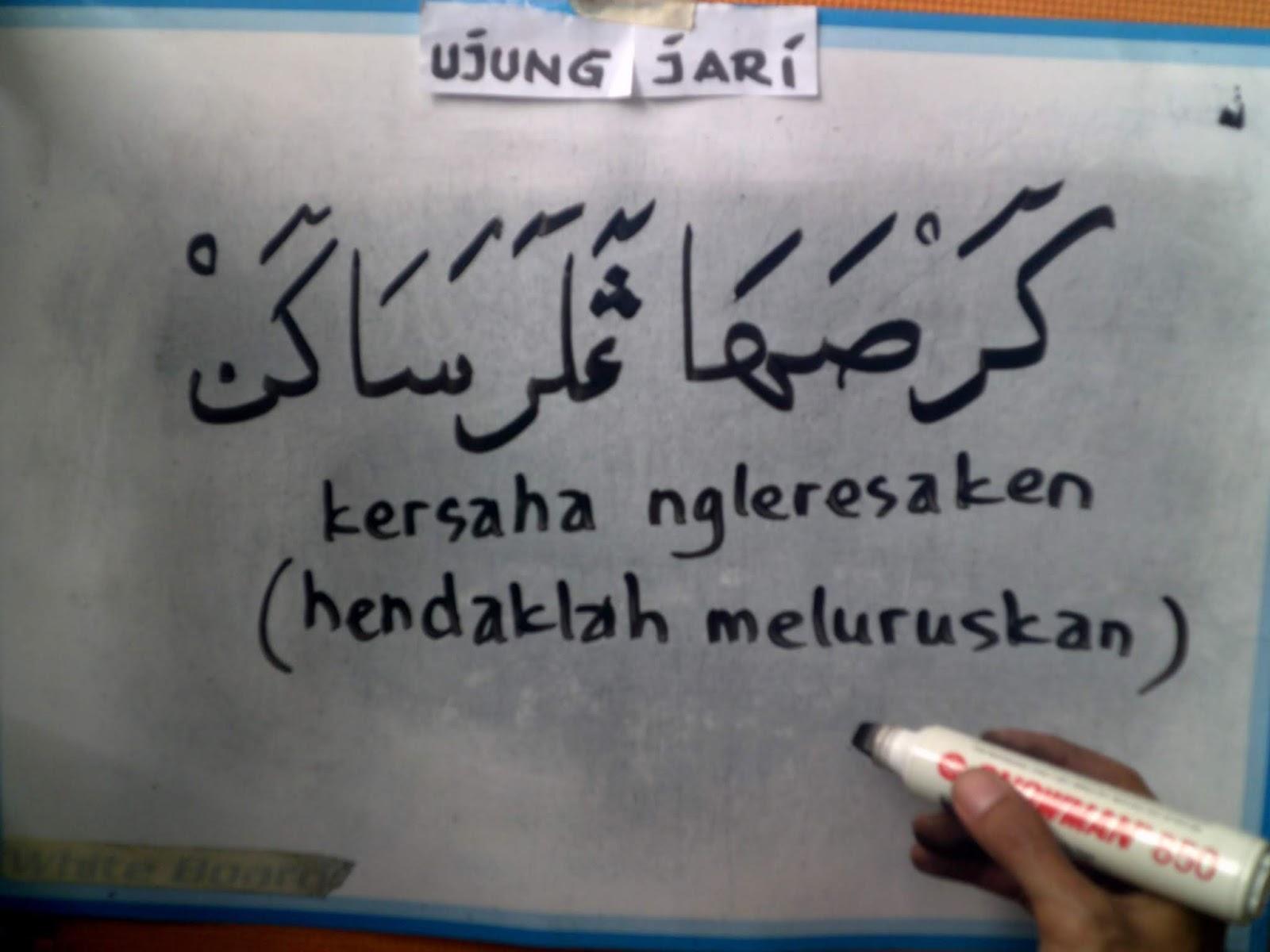 Menulis Huruf Arab Pegon