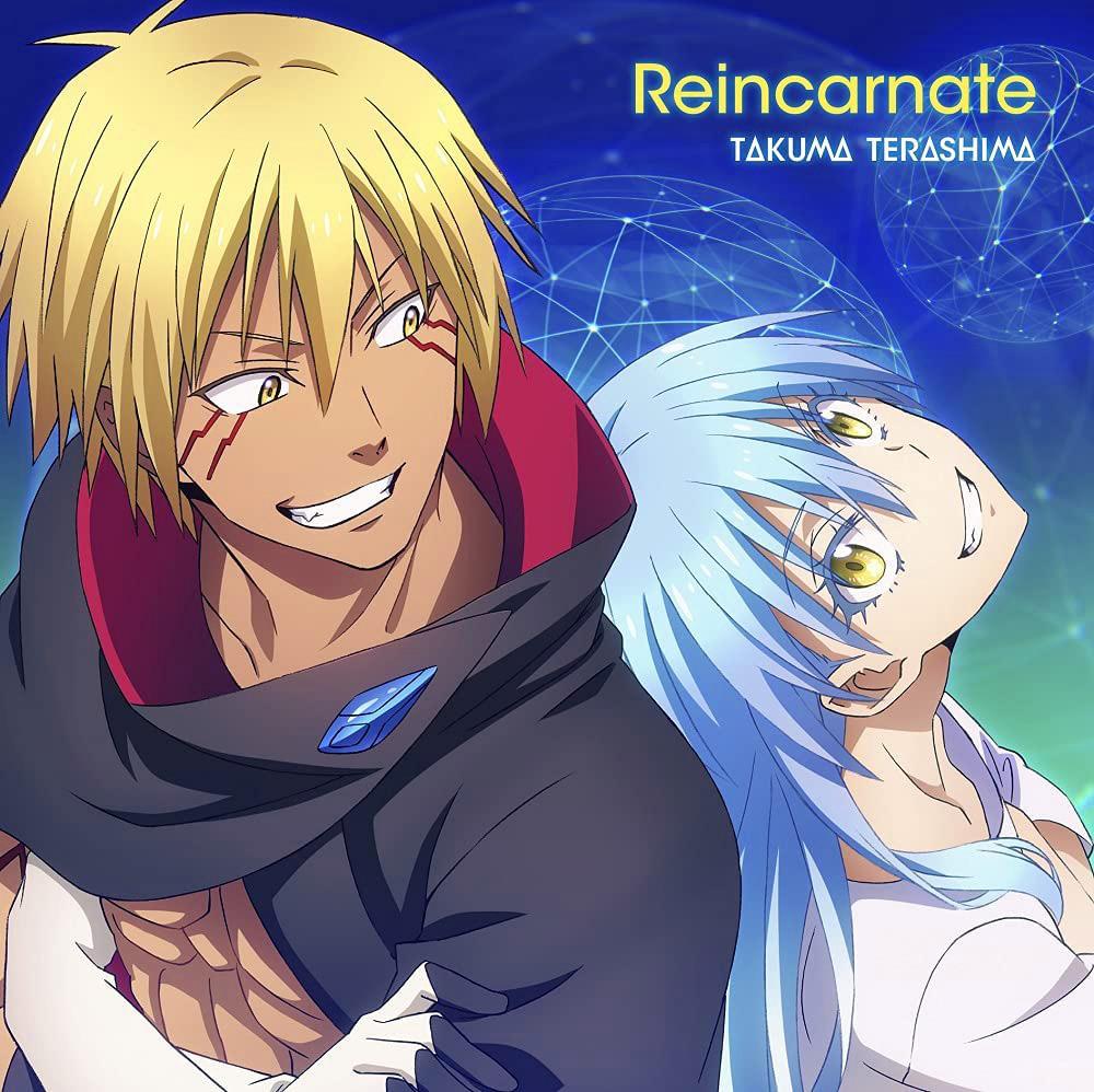 寺島拓篤 - Reincarnate