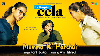 Mumma Ki Parchai: Helicopter Eela Guitar Chords and Strumming Pattern