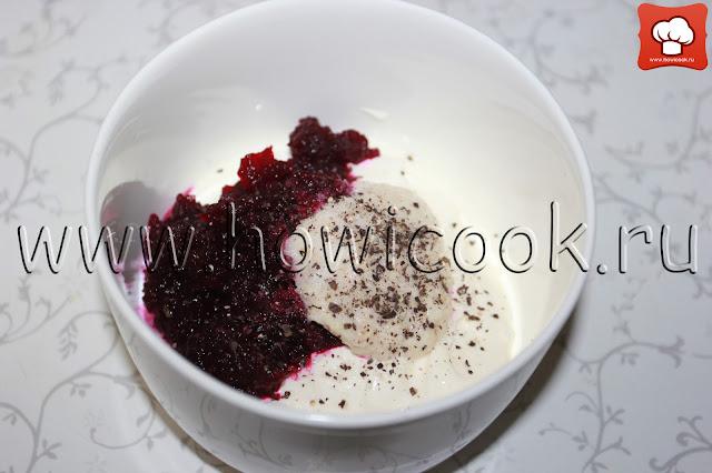 рецепт соуса со свеклой и хреном с пошаговыми фото