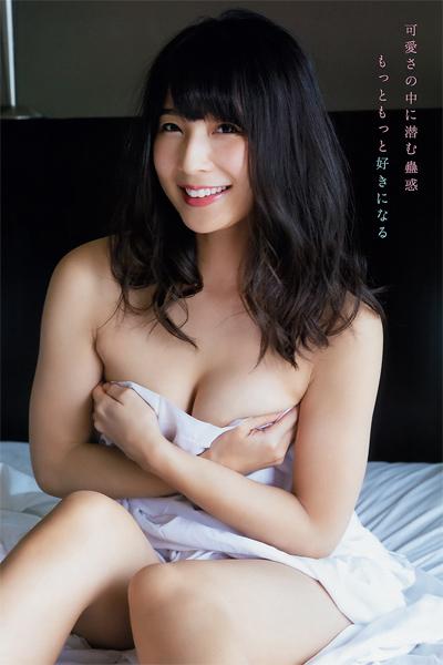 Aya Kawasaki 川崎あや, Young Animal 2019 No.09-10 (ヤングアニマル 2019年9-10号)