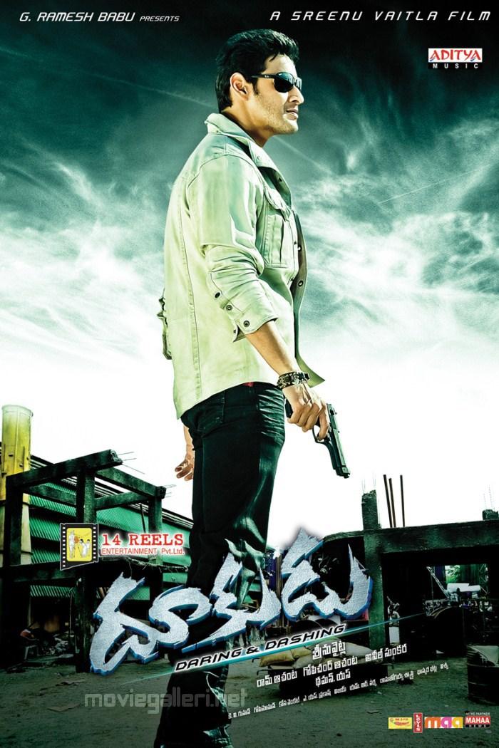 Dookudu Telugu Movie Posters Wallpapers Mahesh Babu ... | 700 x 1050 jpeg 187kB