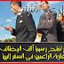 عاجل.. قطر تفتح رسميا آلاف الوظائف للشباب المغاربة الراغبين في السفر إليها