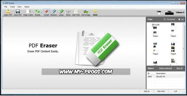 تحميل برنامج PDF Eraser