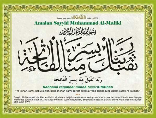 Tawasul Dengan Barokah Al Fatihah Konsultasisyariahin