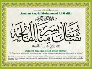 Tawasul dengan Barokah Al Fatihah