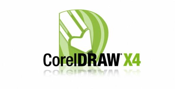 corel draw x4 software download
