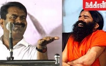 Seeman kidding Baba Ramdev | BJP Activities