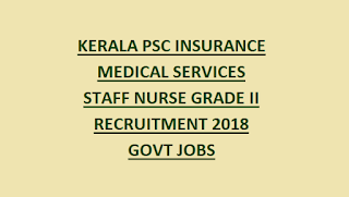 KERALA PSC INSURANCE MEDICAL SERVICES STAFF NURSE GRADE II RECRUITMENT 2018 GOVT JOBS