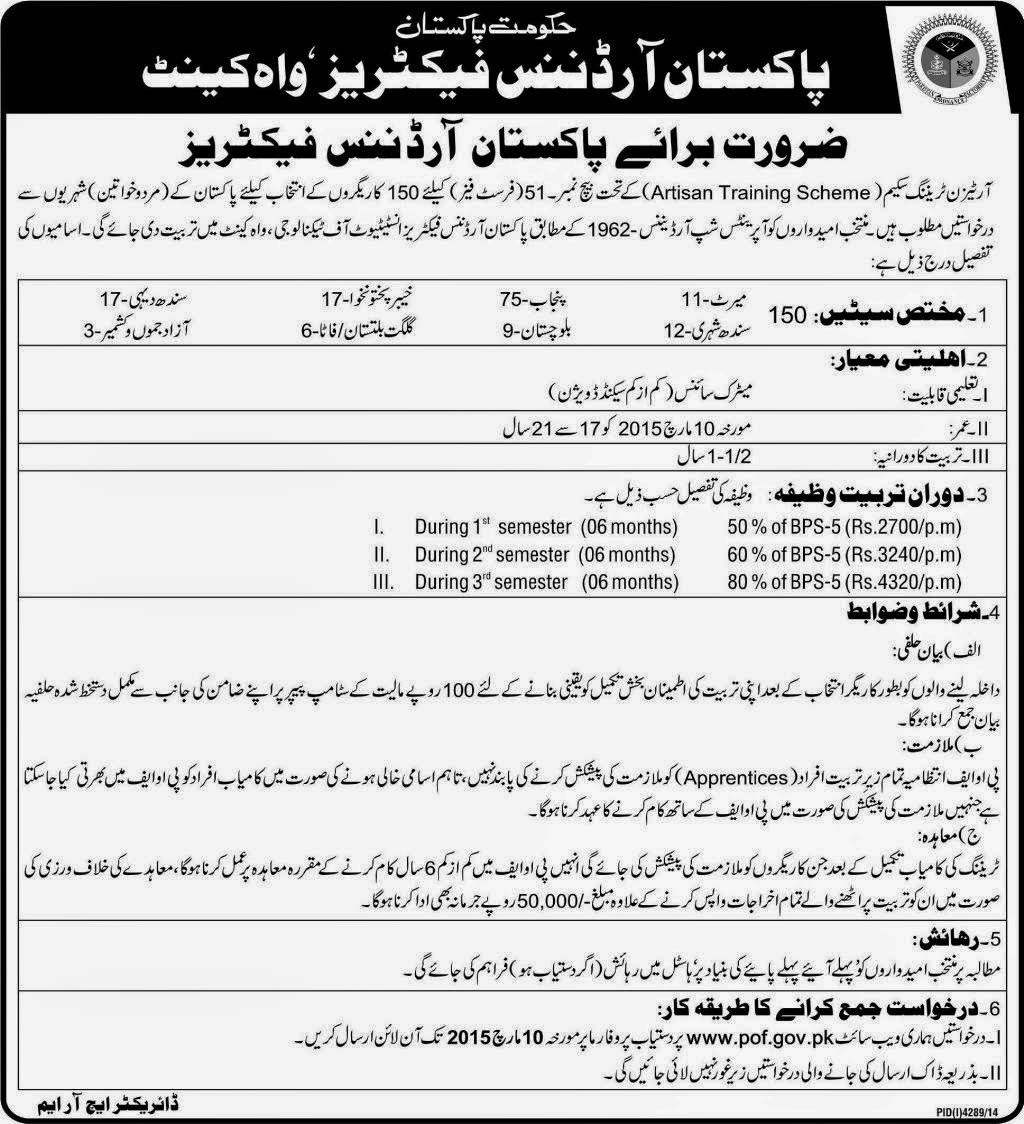 150 Latest Jobs / Career Opportunity in POF (Pakistan