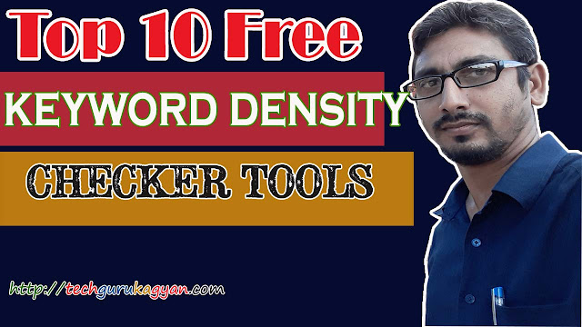 Top-10-Free-keyword-Density-Checker-Tool