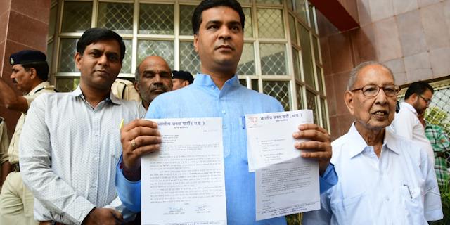मुख्य सचिव, गृहमंत्री और 3 प्रत्याशियों के खिलाफ BJP ने EC से शिकायत की | MP NEWS