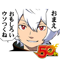 WORLD TRIGGER J50th