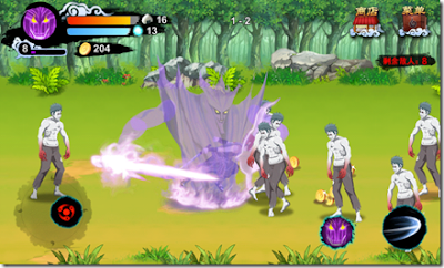 Free Link Naruto Mobile Fighter .apk