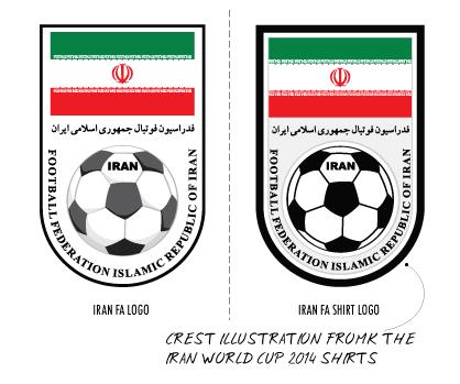 My Cheetahs Are On The Way | Cover Design: Kourosh ... |Iranian Cheetah Vector