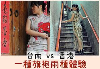 http://misskitb.blogspot.hk/2017/11/vs.html