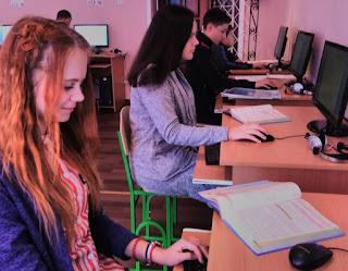 Робота з електронною поштою з використанням веб-інтерфейсу+онлайн тест в Google Forms