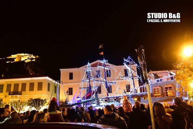 Με παραμύθια, εργαστήρια και Bazaar΄s συνεχίζονται οι Χριστουγεννιάτικες εκδηλώσεις του Δήμου Ναυπλιέων