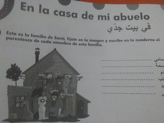 http://arabeiniciacion.blogspot.com.es/