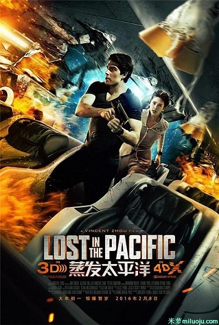Chuyến Bay Đoạt Mệnh - Lost in the Pacific
