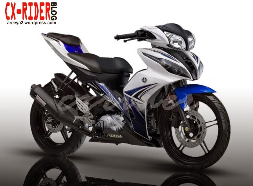 Modifikasi Yamaha New Jupiter Z 2014