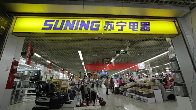 Image Attribute: Amid O2O push, Alibaba bought 20pc stake in brick-and-mortar retailer Suning for US$4.6b in year 2015 / Source: Reuters