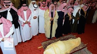 Princess Nouf bint Bader bin Abdulaziz Al Saud passed away