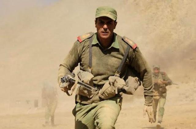 download paltan full movie