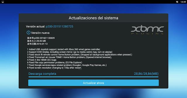 Vega S95 PRO UPDATE