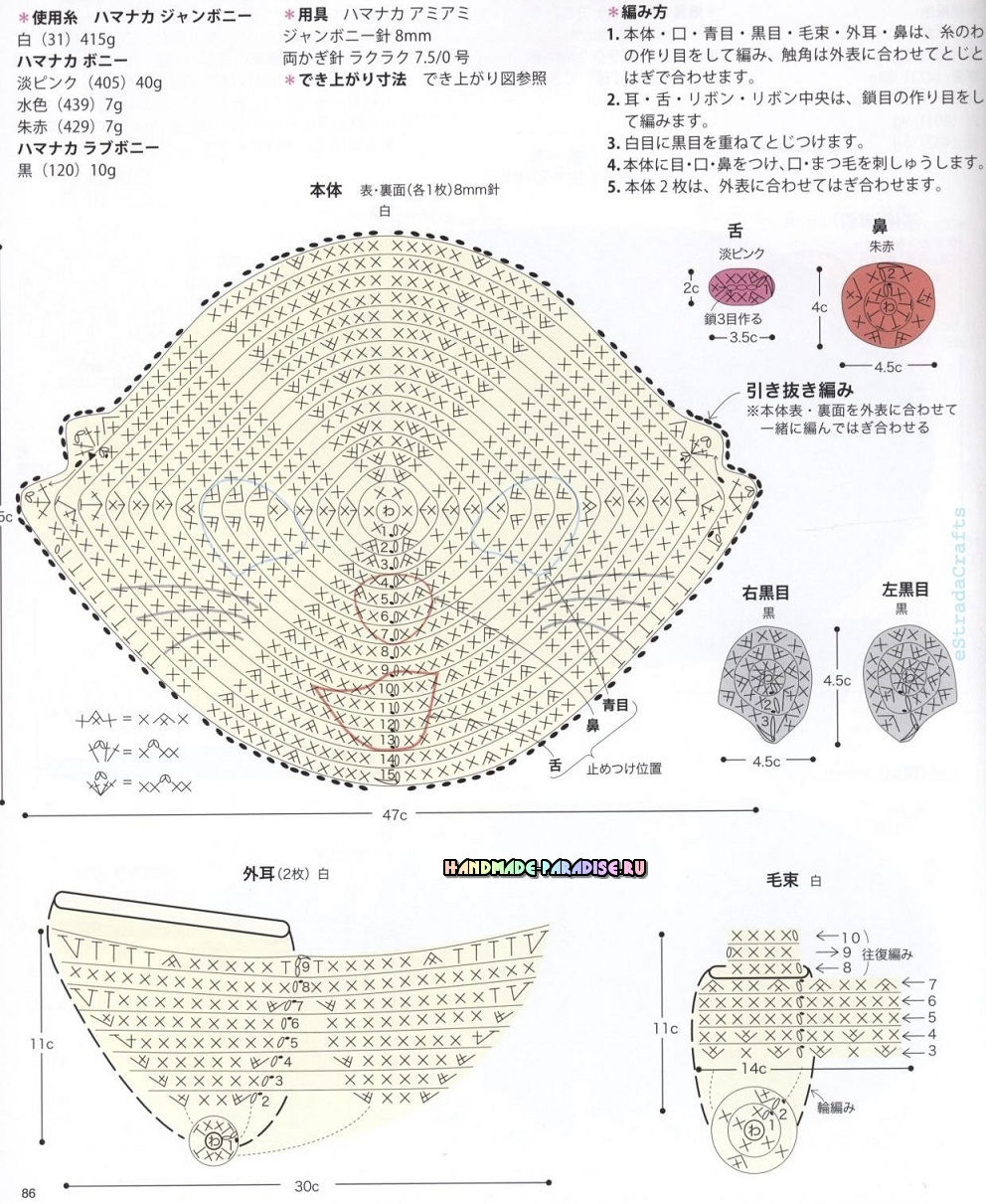 Схемы вязания сидушек в форме кошечки, олененка и слоника (1)