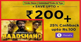 Baadshaho Full Movie Online Ticket Cashback Coupon