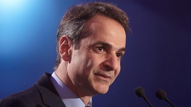 Μητσοτάκης: Το εμβόλιο κατά του κορωνοϊού θα χορηγηθεί δωρεάν σε όλους τους Έλληνες