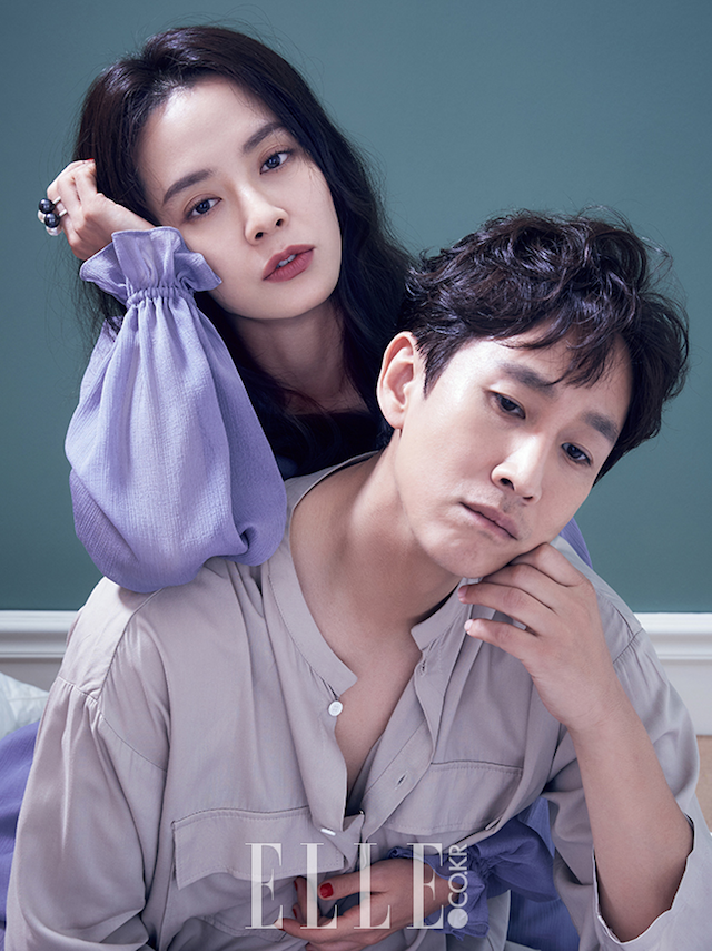 Song ji Hyo and Lee Sun Kyun, Song ji Hyo, Lee Sun Kyun, Song ji Hyo Lee Sun Kyun Elle