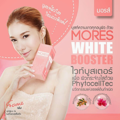 [Review] Mores White Booster